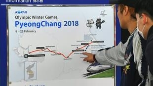 South Koreans getting ready for the 2018 Olympic Games in PyeongChang.