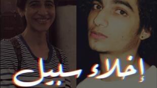 Uma forte campanha nas redes sociais ajudou a libertar  Sarah Hagazy e Ahmed Alaa, acusados de brandirem bandeiras LGBT durante um show no Egito.