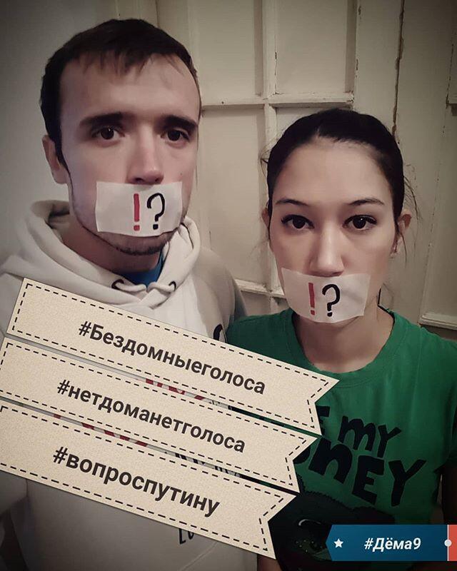 Организатор флэшмоба «Бездомные голоса» Антон Орлов