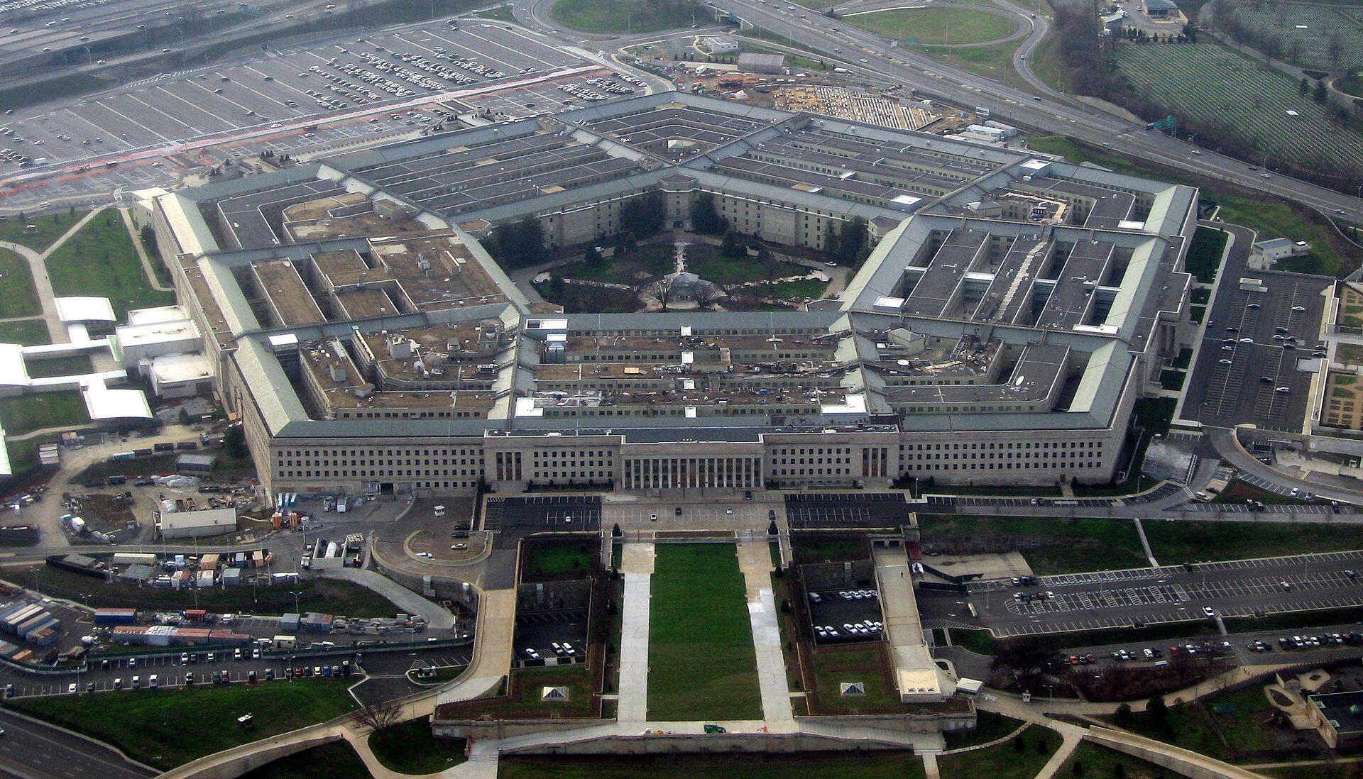 """Pentagon"" وزارت دفاع آمریکا"