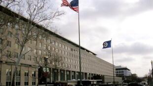 Le siège du département d'Etat américain à Washington.