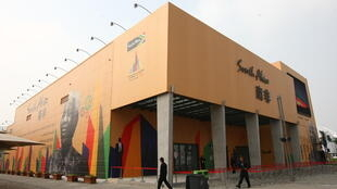 The South African pavilion at the World Expo 2010 in Shanghai