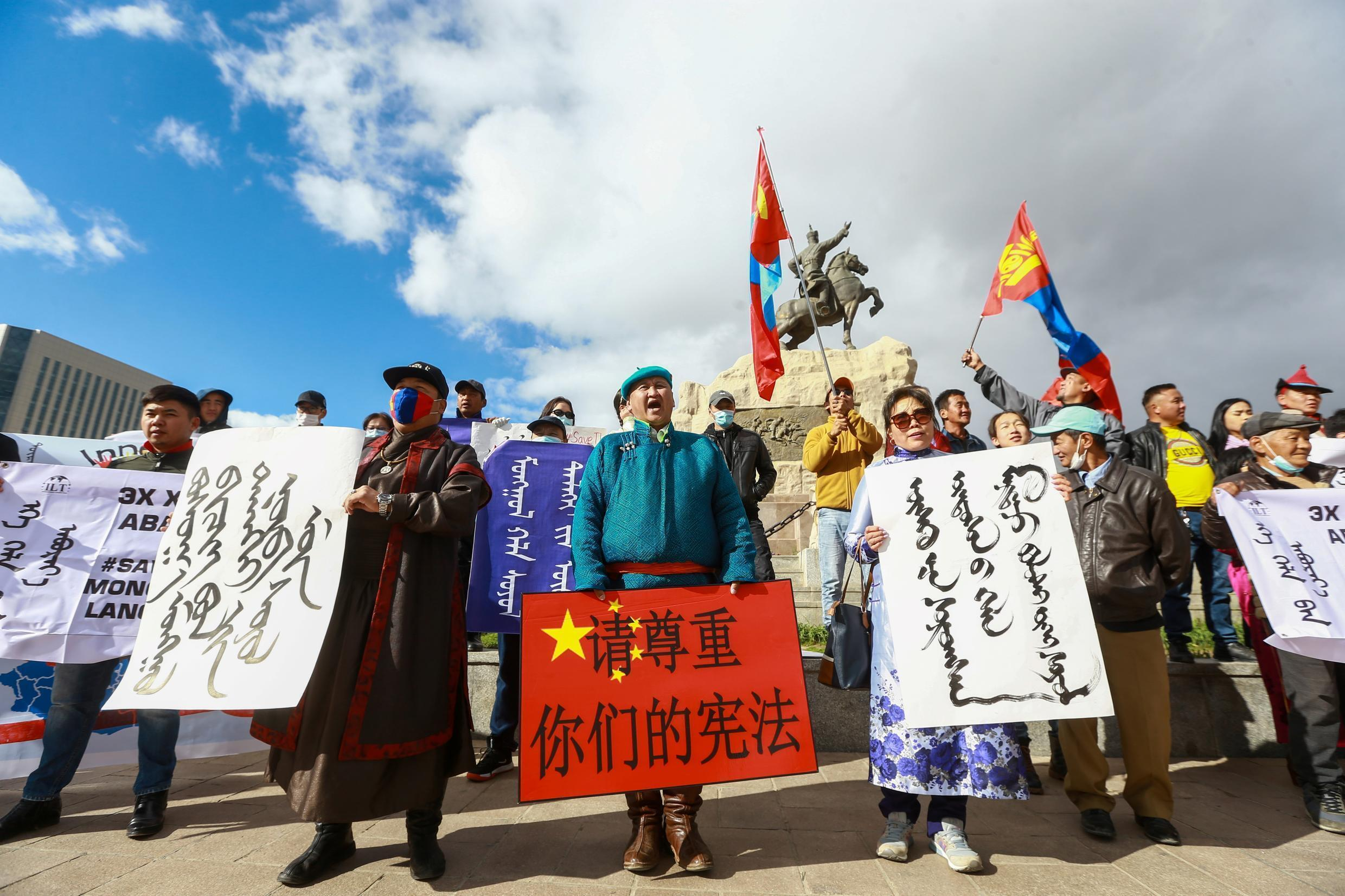 Mongolians in the capital Ulaanbaatar protest against Beijing's plan to introduce Mandarin-only classes at schools in the Chinese province of Inner Mongolia