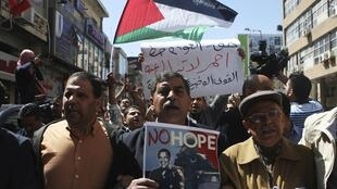 Around 150 Palestinian were protesting against Obama's visit to Ramallah, 21 March