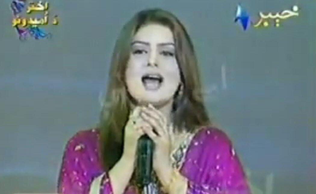 La chanteuse Ghazala Javed, assassinée le 18 juin au Pakistan.