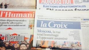 Primeiras páginas dos diários franceses de 2/03/2015