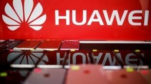 Nembo ya kampuni ya Huawei