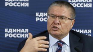 O Comitê de Investigação da Rússia anunciou, nesta terça-feira (14), a detenção do ministro da Economia, Alexey Ulyukayev, suspeito de aceitar suborno.