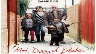 Affiche du film « Moi Daniel Blake » de Ken Loach.