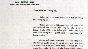 Công hàm 1958 của Thủ tướng Việt Nam Dân Chủ Cộng Hòa Phạm Văn Đồng.