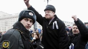 Biểu tình chống Putin của phe đối lập tại Matxcơva hôm 26/02/2012