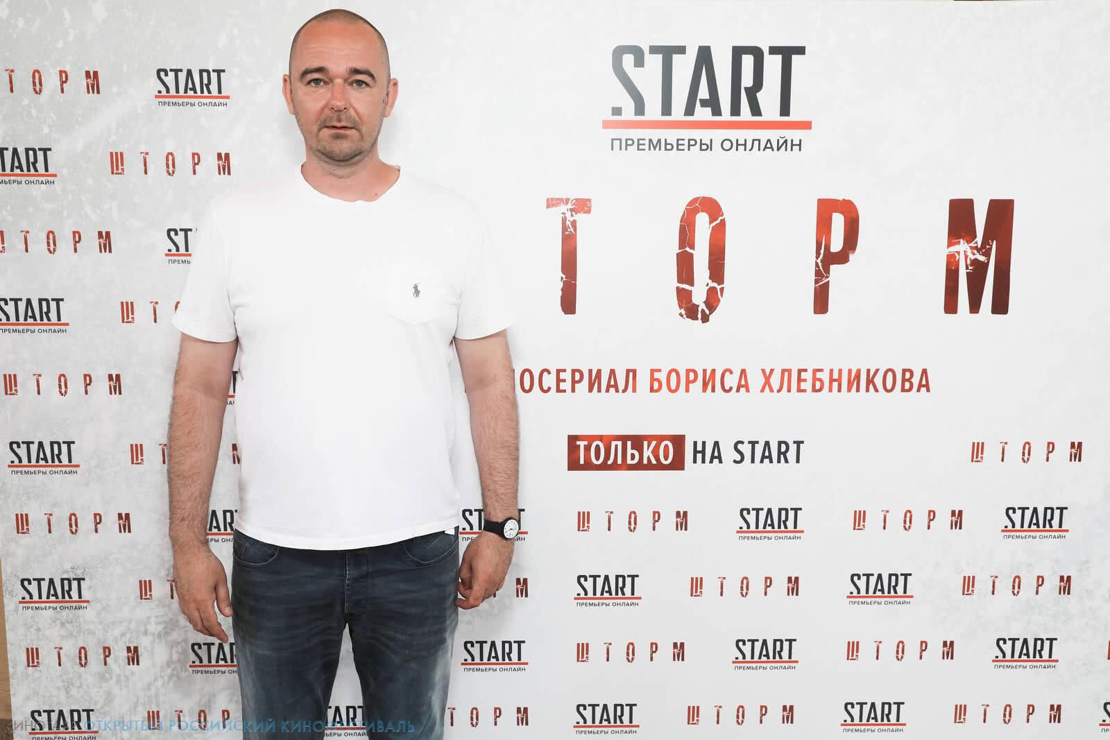 Борис Хлебников на фестивале «Кинотавр»