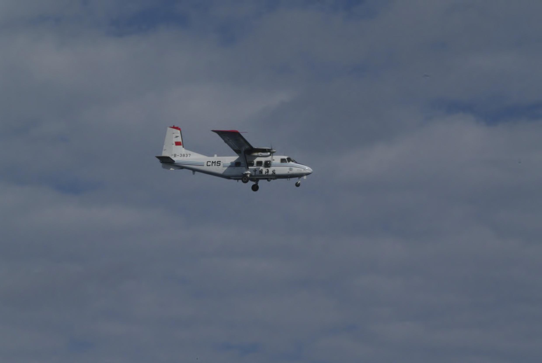 Cet avion de surveillance maritime chinois, de type Harbin, a survolé l'espace aérien japonais en décembre 2012. C'était une première depuis la Deuxième Guerre mondiale.