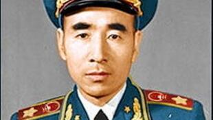Nguyên soái Trung Quốc Lâm Bưu (wikipedia.org)