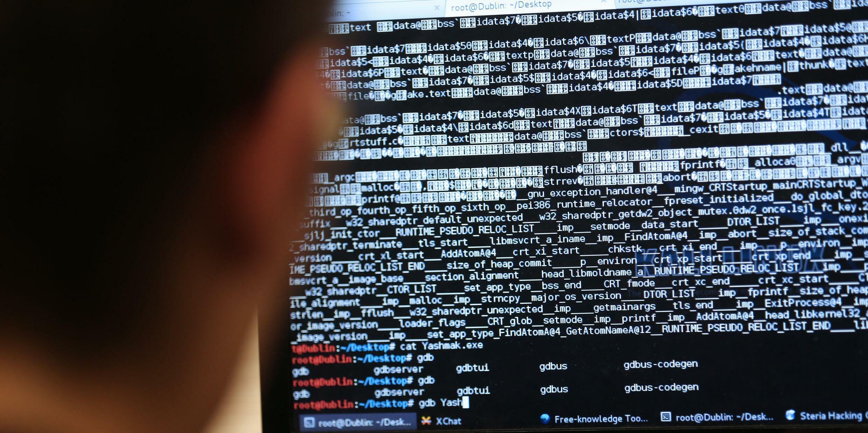 網絡黑客攻擊