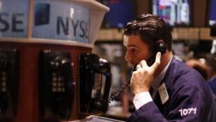 ផ្សារហ៊ុនអាមេរិកនៅញូយ៉ក (Wall Street)