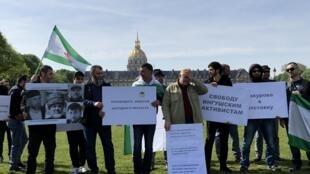 Митинг ингушской диаспоры в Париже. 18 апреля 2019 г.