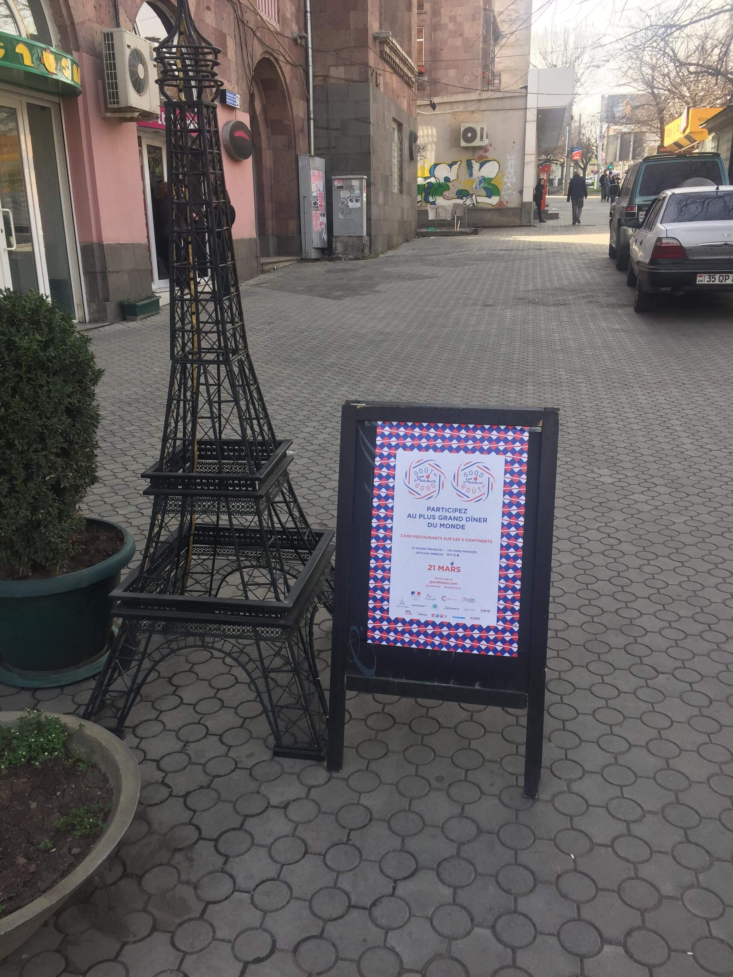 Для ресторана Delice (Ереван)это уже второй французский «сезон».
