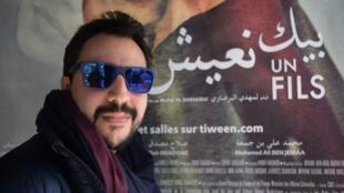 Le réalisateur tunisien Mehdi Barsaoui.