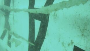 Foto de um dos destroços do avião da AirAsia tirada no dia  7 de janeiro de 2015.