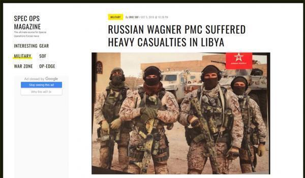 Worɓe gubal Wagner to Libiya  (natal yeru).