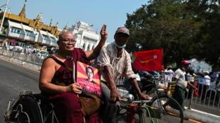 2021-02-22T065206Z_541142859_RC2IXL96YET4_RTRMADP_3_MYANMAR-POLITICS