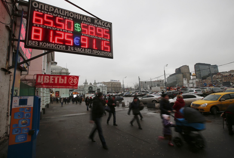 Табло с обменным курсом валют в Москве 17/12/2014