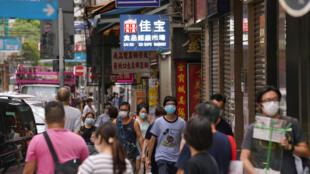 受到武汉肺炎疫情冲击,香港最新的7月消费物价指数(CPI)按年跌2.3%,是自2017年2月以来首次录得跌幅。2020年8月11日摄于香港