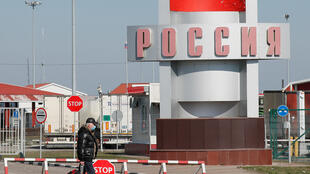 Russie UKRAINE frontiere