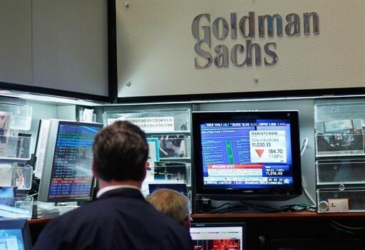 ការិយាល័យធនាគារ Goldman Sachs នៅក្រុងញូវយក