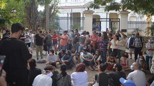 Demonstrators gather outside Cuba's ministry of culture on Friday