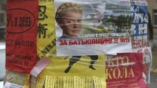 A pre-election poster with jailed former Prime Minister Yulia Tymoshenko on a street pole in Kiev