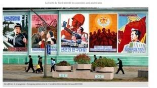 Áp-phích cổ động của Bắc Triều Tiên, chụp ngày 17/10/2005. Ảnh chụp từ màn hình của Le Figaro.