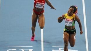 La Jamaïcaine Shelly-Ann Fraser-Pryce a récupéré le titre de championne du monde du 100m.