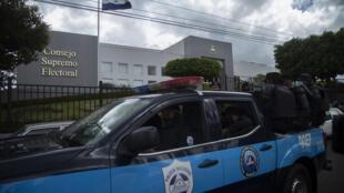 Sede del Consejo Supremo Electoral nicaragüense en Managua, el 12 de mayo de 2021
