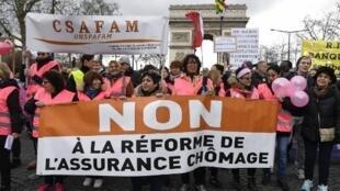 'No a la reforma del seguro de desempleo': manifestación el 9 de marzo de 2019 en París.