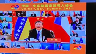 """中國與中東歐""""17+1""""視頻峰會"""