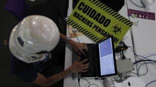 2013年1月30日,巴西Campus Party电子竞技大会在圣保罗开幕。世界各地包括网络黑客,开发商,游戏开发商等在内的网络人士8000多人参加活动。