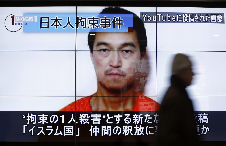 Убитый группировкой ИГ японский журналист Кэндзи Гото на видеозаписи от 25/01/2015