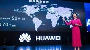 圖為中國網絡華為與孟晚舟發展戰略宣講圖片