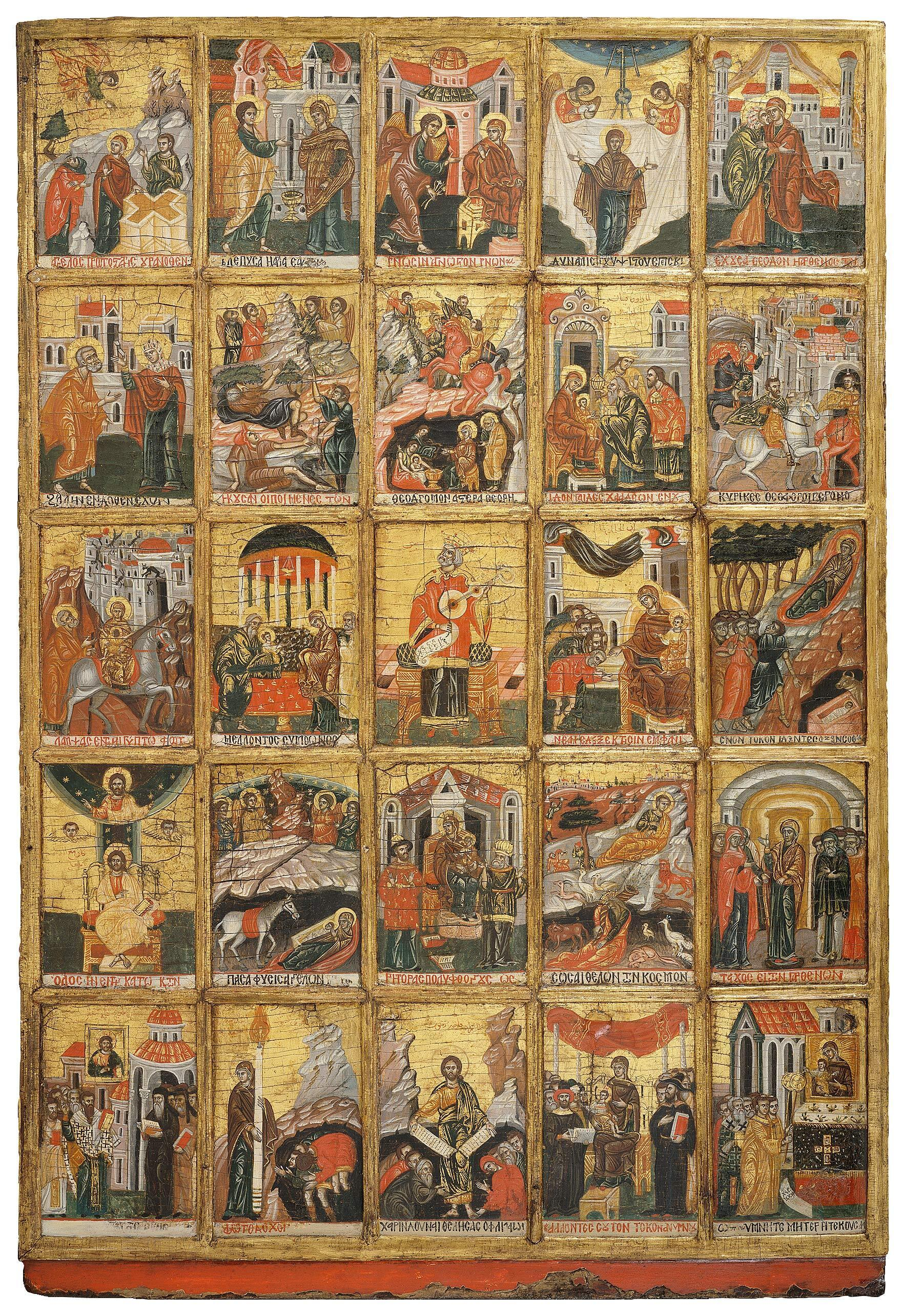 Hymne acathiste. Yûsuf al-Musawwir, Alep, entre 1650 et 1667. Tempera sur bois. Collection George Antaki, Londres.