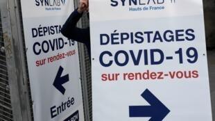 Число подтвержденных случаев превысило 50 тысяч за сутки впервые с тех пор, как во Франции стало проводиться масштабное тестирование. Лилль, 15 октября 2020.