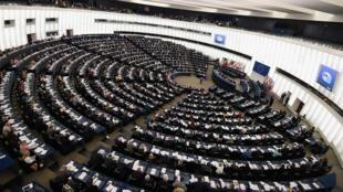 Hội trường Nghị Viện Châu Âu tại Strasbourg, miền đông nước Pháp. Ảnh minh họa
