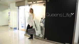A brasileira Susana Werner acaba de inaugurar a QueenslifeBoutique na capital portuguesa.
