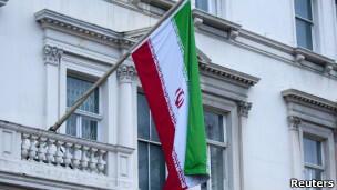 Embaixada do Irã em Brasília.