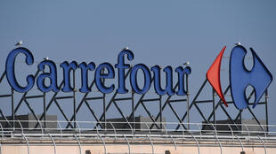 Magasin Carrefour Grande Distribution Hypermarché