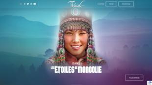 Le spectacle autour de la Mongolie se tiendra jusqu'au 19 janvier 2020 à Paris (capture d'écran).