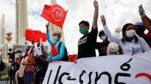2021-07-18T072818Z_345421331_RC2VMO9SCAPN_RTRMADP_3_THAILAND-PROTESTS