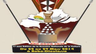 Logo de la XVIIème édition de la Semaine Nationale de la Culture du Burkina Faso - Bobo 2014.
