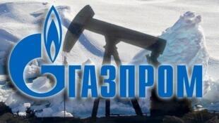 ក្រុមហ៊ុនឧស្ម័នរុស្ស៊ី Gazprom